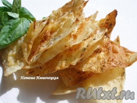 Вкусные и хрустящие чипсы из лаваша готовы.