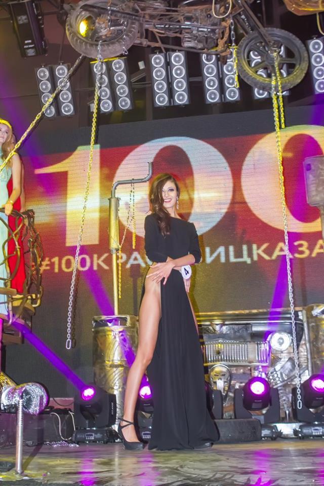 100 красавиц Казани... или ГДЕ ее нижнее белье?!