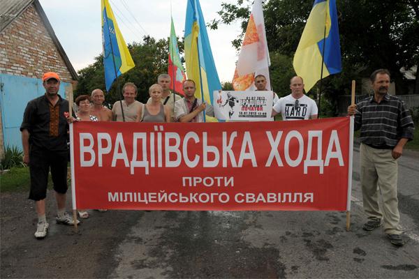 Миф о стихийном возмущении украинского народа