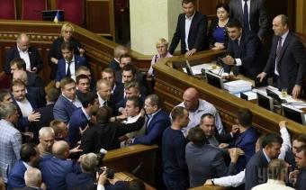 Единой Украины не будет