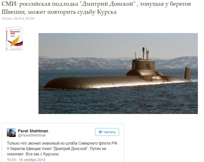 Правда и вымыслы о российских военных в Сирии
