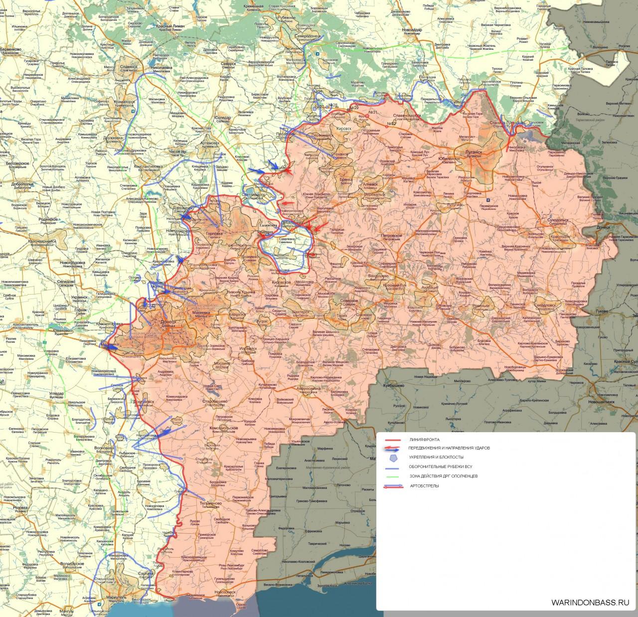 Карта боевых действий в Новороссии на 7 февраля (от warindonbass)