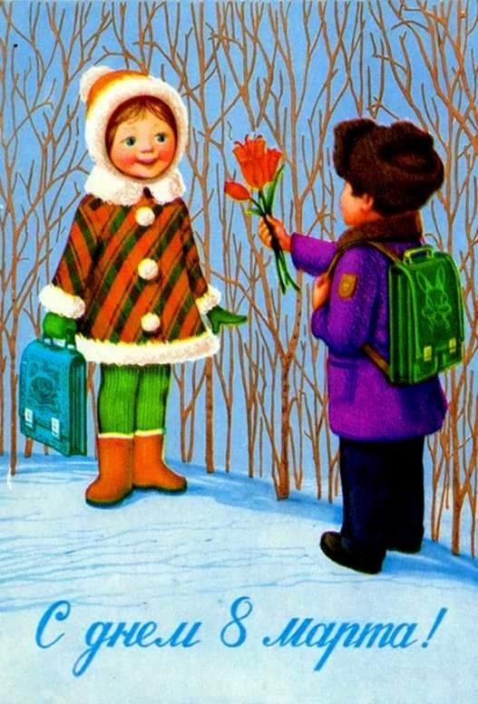 Поздравление с мальчиком и девочкой