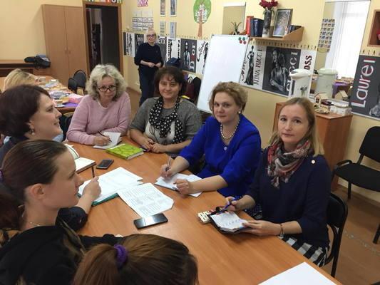 В Орджоникидзевском районе работает Российское движение школьников