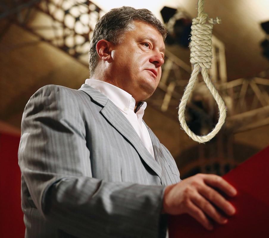 Ищенко: Порошенко будет убит…