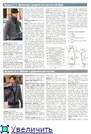 Вязание журналы мужские 61