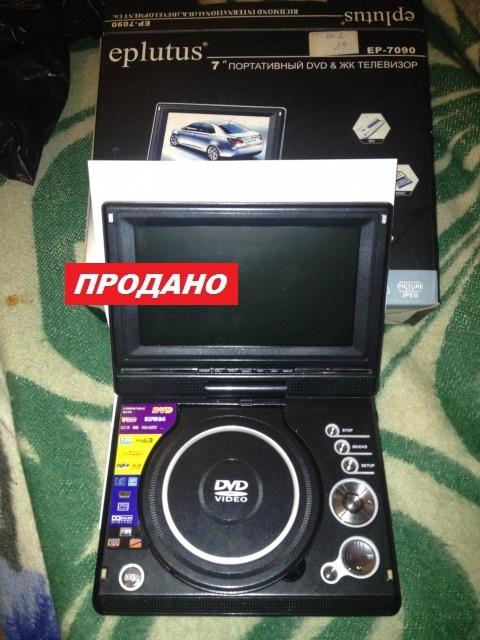 Портативный телевизор + игровая приставка с джостиками + свое видео и музон