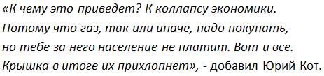Жители Украины ведут против Порошенко партизанскую войну – эксперт