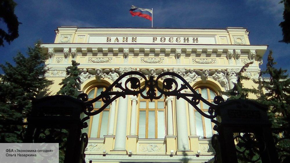 Центральный Банк РФ назвал лидеров теневой «обналички»