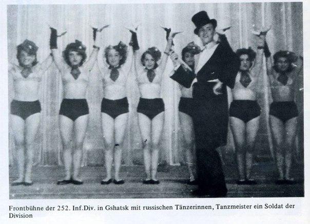 Редкие архивные фото о проституции в Третьем рейхе. Шок-контент.
