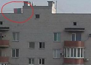 Паранойя. В Кременчуге силовиками была проведена спецоперация по снятию «российского» флага с крыши