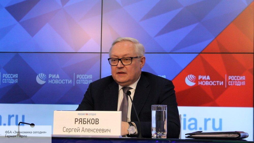 МИД анонсировал серию встреч представителей России и Венесуэлы