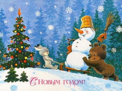 Любимые советские открытки к…