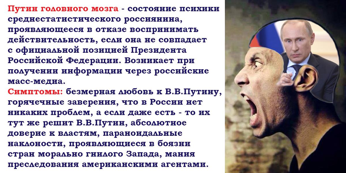 Страна непуганых идиотов(((
