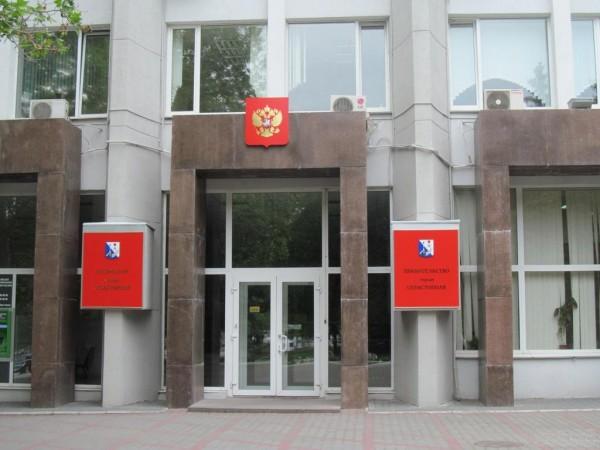 Правительство Севастополя на…