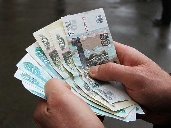 Правительство разрешило платить россиянам зарплату меньше прожиточного минимума