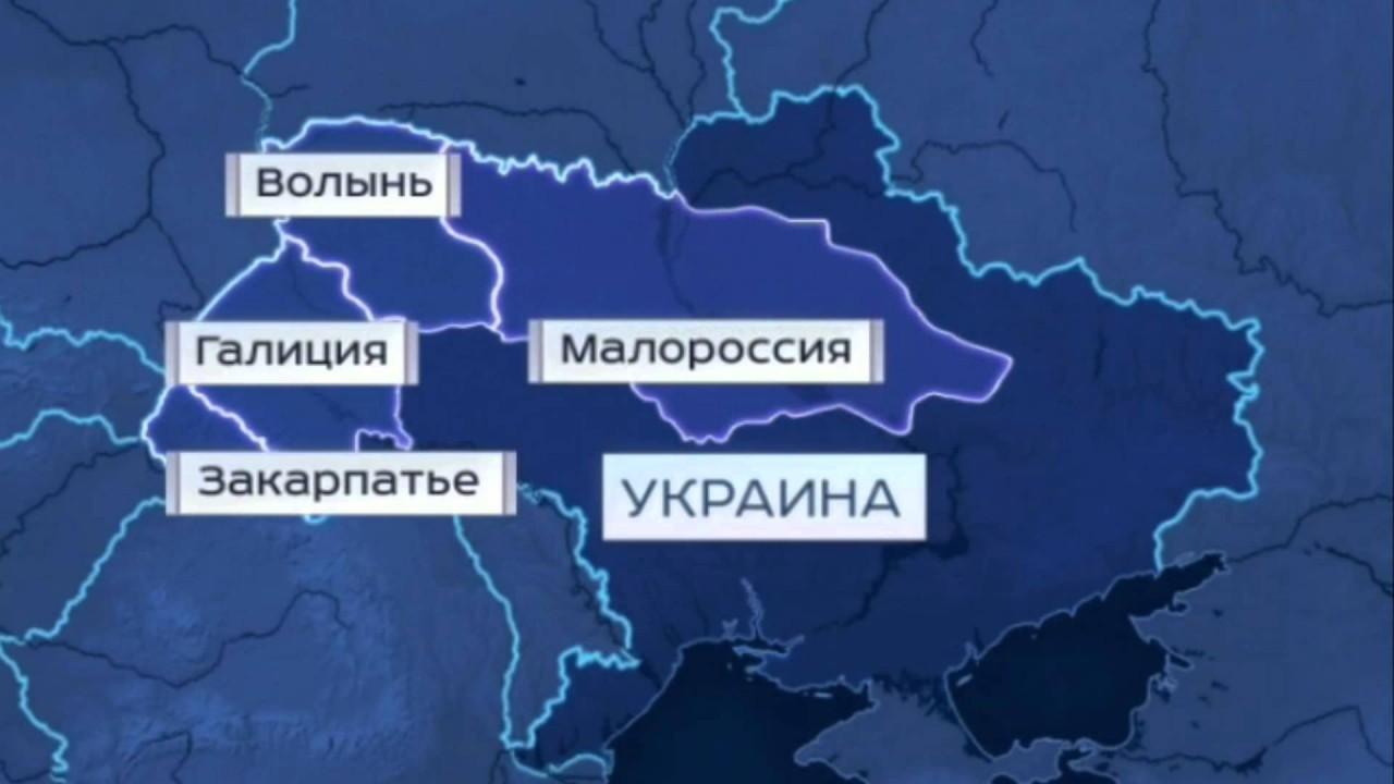 Украинский сепаратизм должен быть зачищен