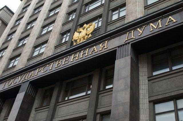 ГД рассмотрит законопроект о штрафах для юрлиц за тонировку стекол авто