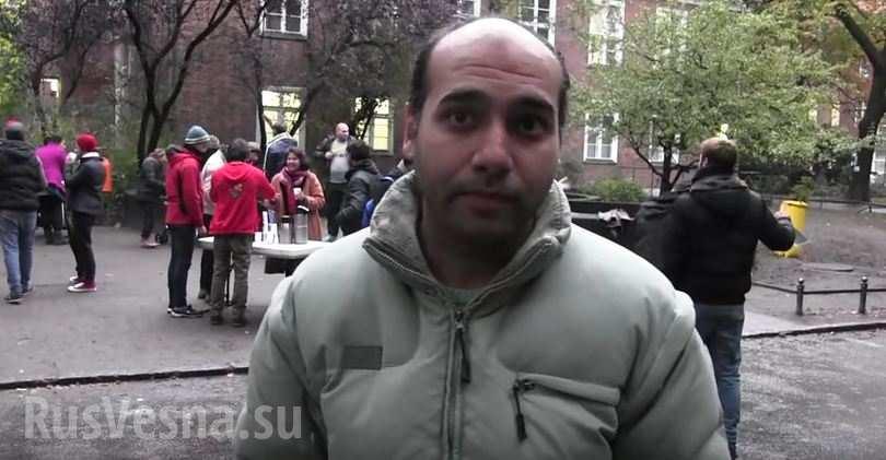 Сирийский беженец в Берлине: 90% мигрантов — мошенники