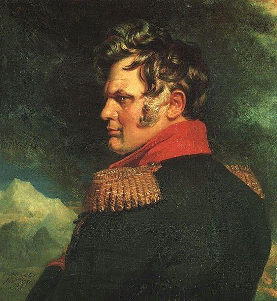 238 лет Генералу Ермолову генерал Ермолов, история