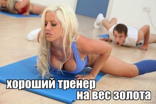 Смешные мемы про девушек (20 шт)