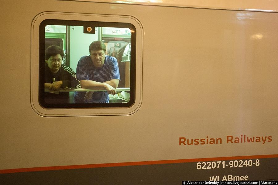 В париж на новый год на поезде