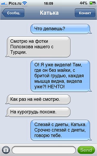 http://mtdata.ru/u24/photoDE3F/20236446183-0/original.png#20236446183