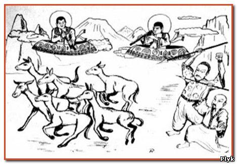 Фольклорные рассказы 2 часть