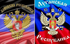 Россия может поддержать независимость ДНР и ЛНР