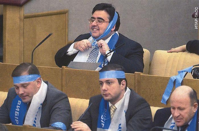 Нелепые законопроекты депутатов Госдумы