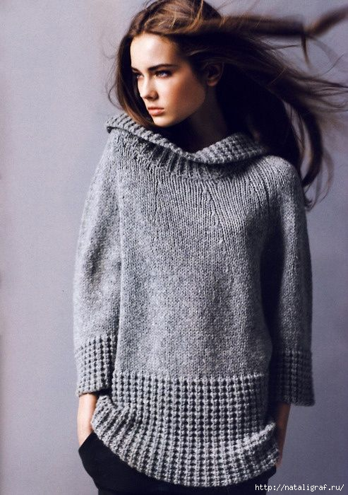 Роман со свитером