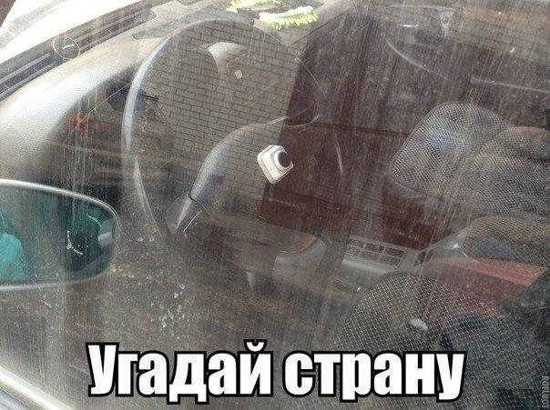 Подборка автоприколов (24 фото)