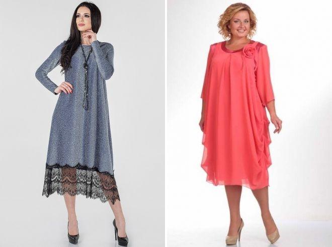 вечерние платья балахоны