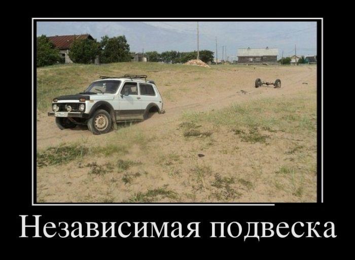 http://mtdata.ru/u24/photoE00F/20958697690-0/original.jpg#20958697690