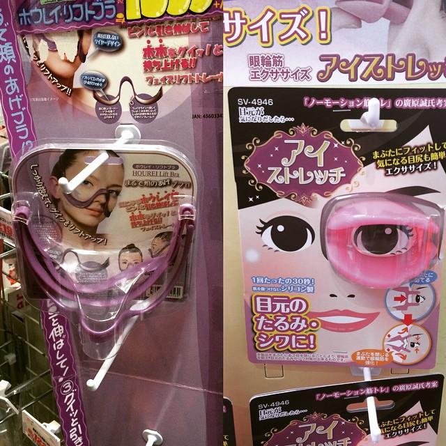 В магазинах продают страшные вещи! в мире, люди, прикол, япония