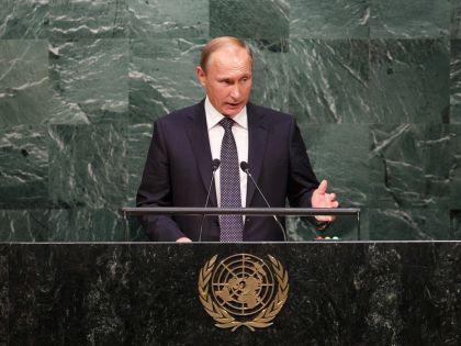 Владимир Путин во время выступления на 70-й сессии Генассамблеи ООН