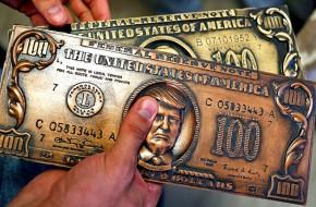 Пенсии американцев оказались вложены в российский госдолг