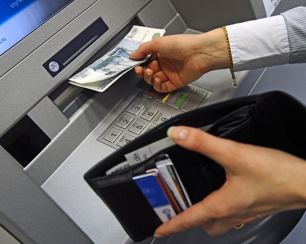 Если банкомат забрал деньги втб