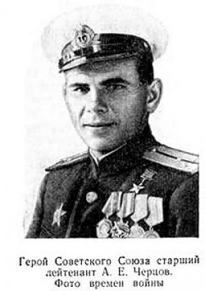 Герой Советского Союза посвятил стихотворение Губернатору Сергею Меняйло и всем севастопольцам