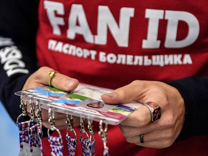 «Fan ID может быть встроен в банковскую карту программам лояльности»
