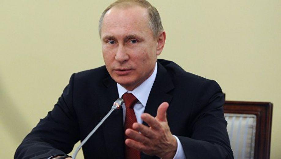Зачем Путину понадобилась пе…