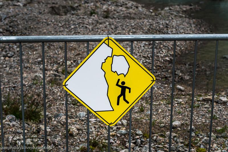 Сегодня к леднику не пускают из-за опасности обрушения: европа, ледник, тает
