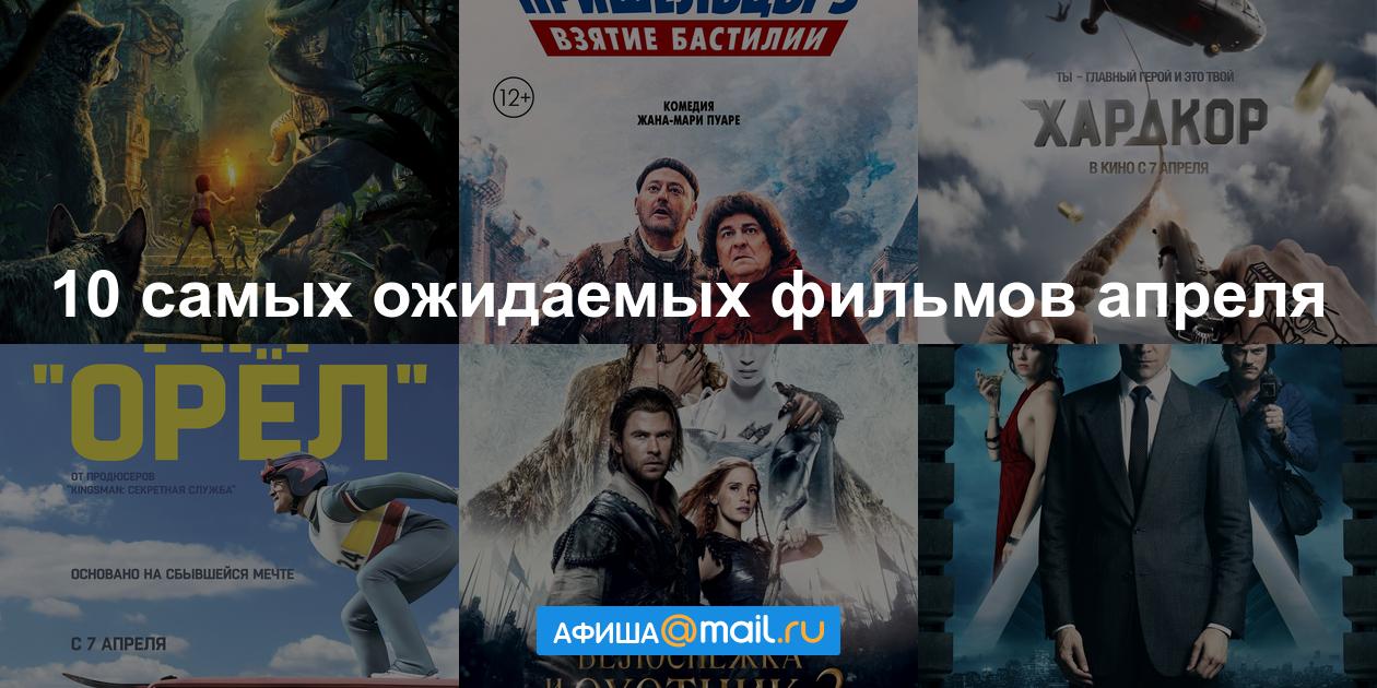 Ваш Досуг лучшие развлечения Москвы  фильмы концерты