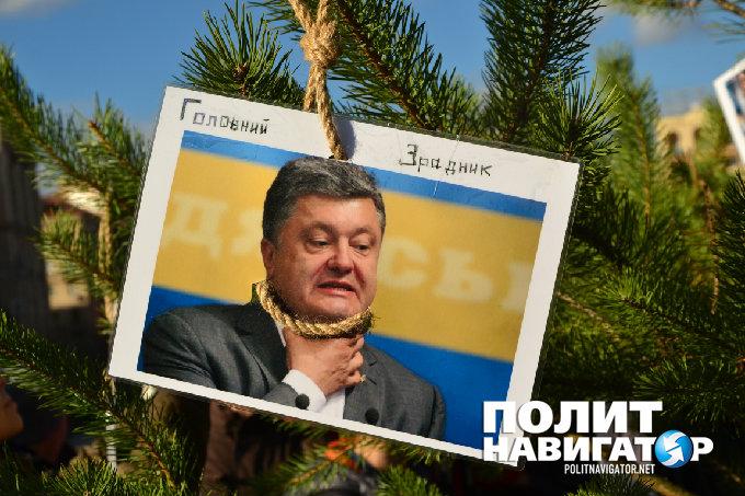 На майдане соорудили виселицу для Порошенко и Яценюка