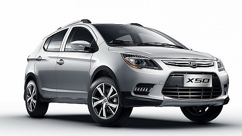 Автомобили Lifan будут продавать через интернет-магазин AliExpress