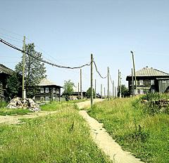 Ныроб – поселок на севере Пермского края