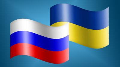 Украина просит Россию вернут…