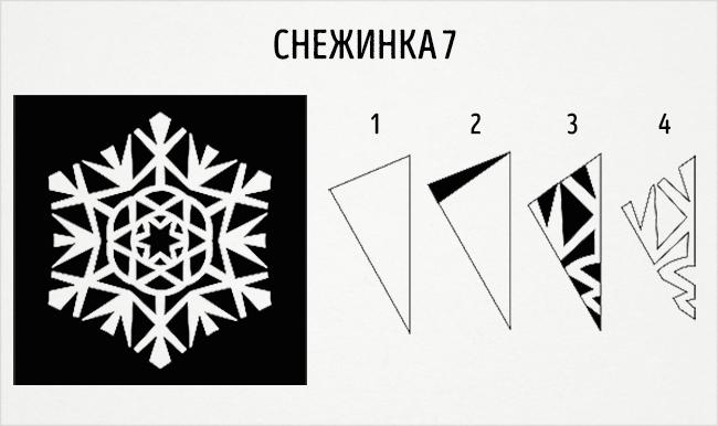 20 схем восхитительных снежинок из бумаги