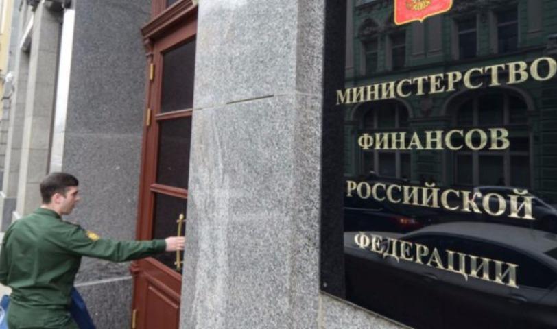 Минфин просит Медведева ввес…