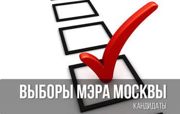 Яшина и Гудкова позвали на встречу с муниципальными депутатами